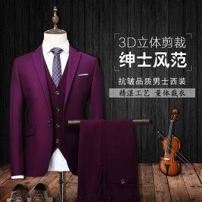 男装,西服,简约,大气,详情页
