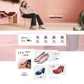 女鞋,首页,大气