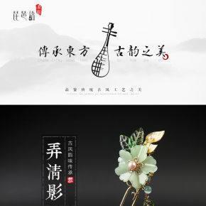 古风珠宝饰品头钗详情页