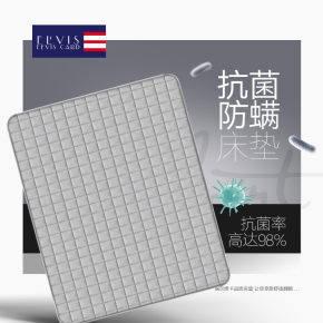 家纺床垫抗菌防螨详情页