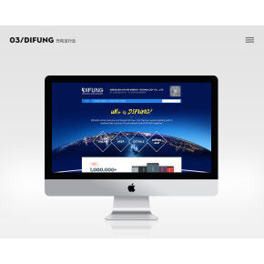 3C产品阿里国际站首页