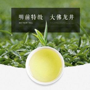 茶叶设计详情